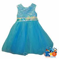 """Нарядное платье """"Золушка"""",корсет с гипюром,спинка атлас с змейкой,юбка из фатина на подкл,для девочки 3-4 года"""