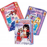 Набор их 3-х магнитных игр на выбор: Аделина, Оксана, Эвелина и Тарас