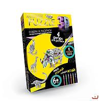 Пазл 3D Антистресс, Danko Toys, AP-01-12