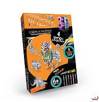 Пазл 3D Антистресс, Danko Toys, AP-01-10