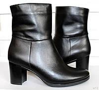 Женские кожаные полусапожки на невысоком каблуке