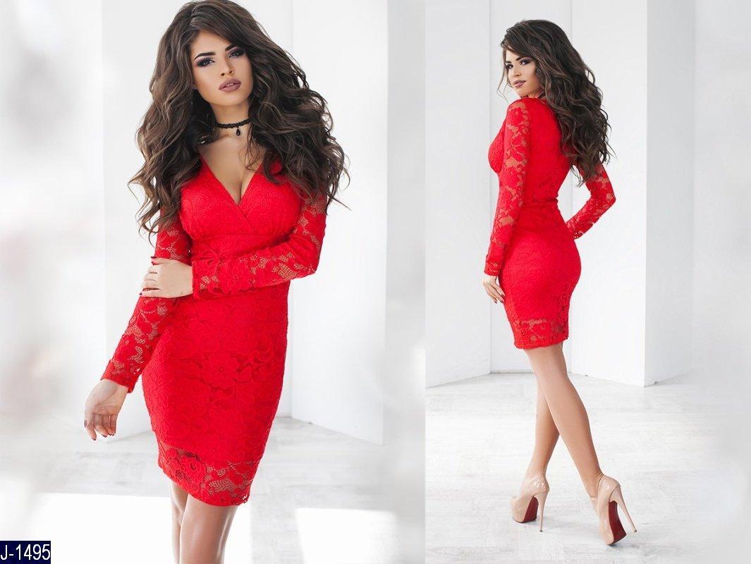 2620e24cfdb Облегающее гипюровое платье до колен с длинным рукавом - Интернет-магазин