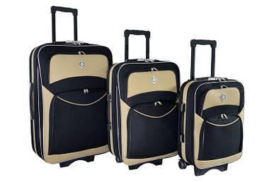 Чемодан Bonro Style комплект 3 штуки