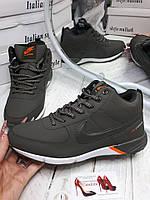 Мужские зимние кроссовки на меху Найк,Nike