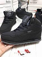 Мужские зимние кроссовки на меху черные,пума