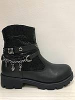 Зимние кожанные ботиночки для девочек на цегейке