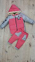 Тёплая зима куртка комбинезон на овчине для девочки Звезда