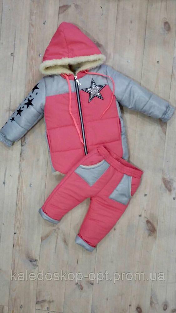 Тёплая зима куртка комбинезон на овчине для девочки Звезда - Child Dreams в Одессе