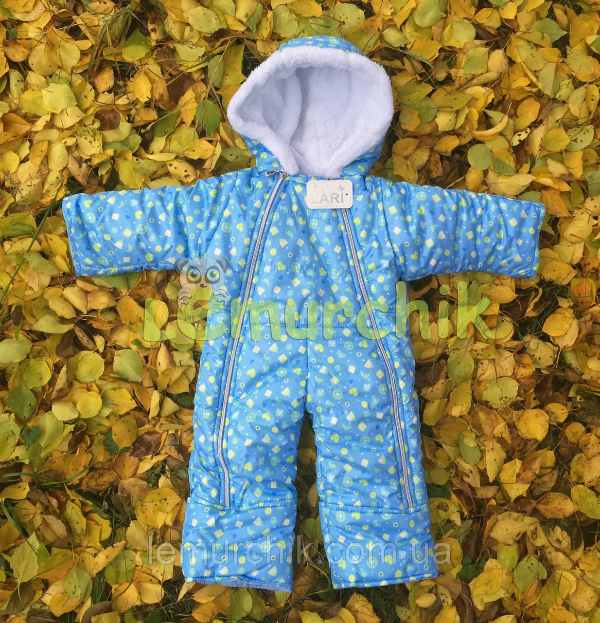 Комбинезон детский на синтепоне с закрывающимися рукавами и штанинами, 68-74 р-р., (на махре), голубой