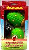 Детская сушилка обуви Солнышко зеленая в подарочной коробке