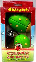 Детская сушилка обуви Солнышко зеленая в подарочной коробке, фото 1