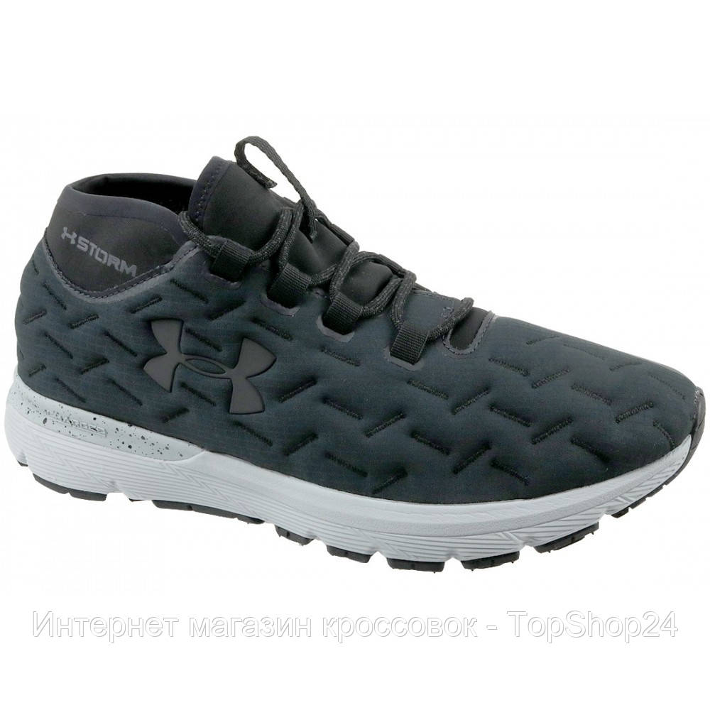 Кроссовки Under Armour Charged Reactor Run 1298534-100