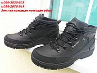 Кроссовки ботинки Columbia мужские зимние