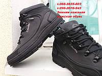 Кожаные кроссовки ботинки Columbia