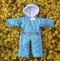 Комбинезон детский теплый с закрывающимися рукавами и штанинами, 68-74 р-р., (на махре), голубой, фото 1