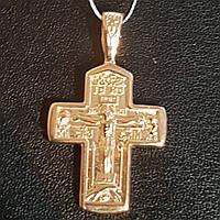Крест в золоте вес 4.43 грамм