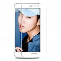 Защитное стекло Full screen Huawei P8 Lite 2017 (White)