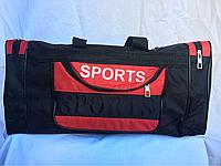 Средняя  дорожная сумка 62/33 см
