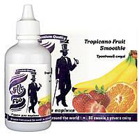 Рідина для паріння Tropicano Fruit Smoothie 100ml