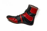 Борцовки кожаные черные c красными вставками