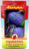 Детская сушилка обуви Солнышко синяя в подарочной коробке