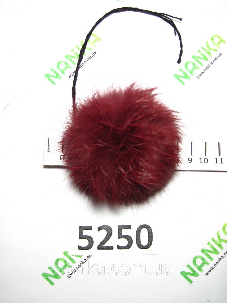 Меховой помпон Кролик, Бордовый, 8 см, 5250