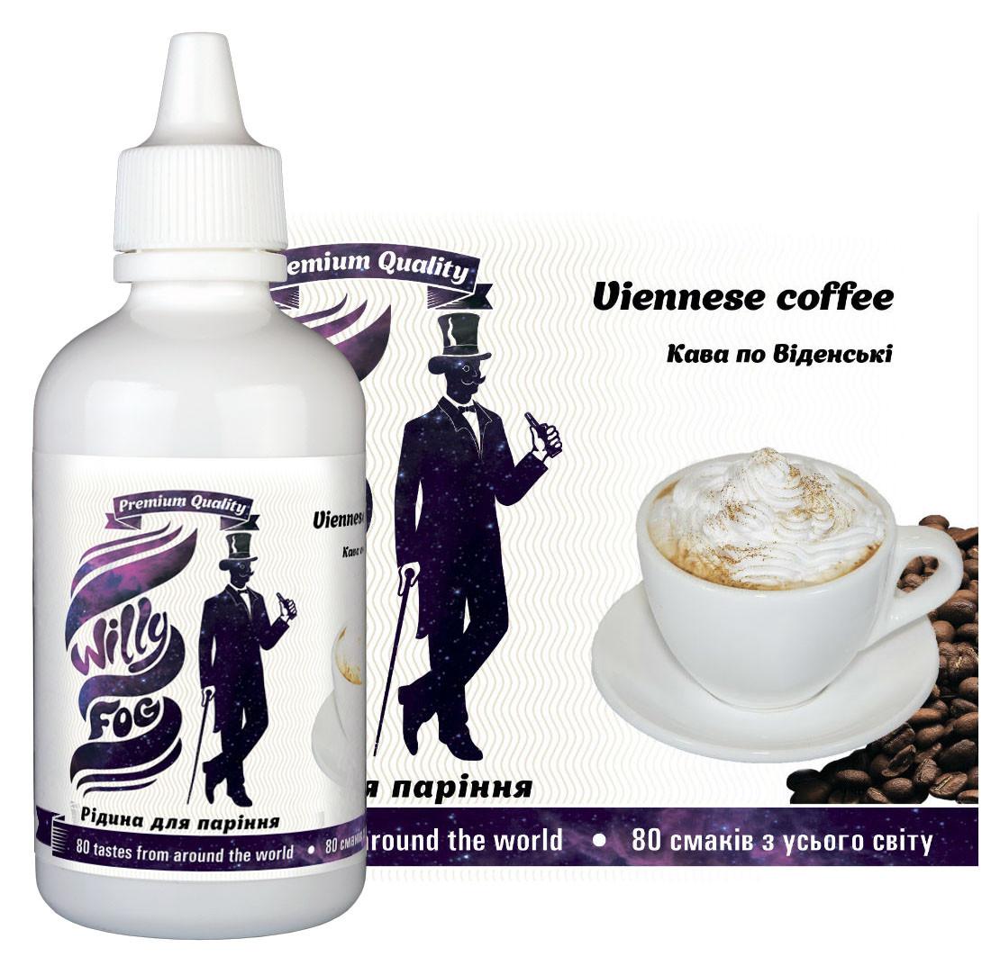 Рідина для паріння Viennese Coffee 100ml