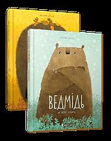Комплект книг Оксани Були