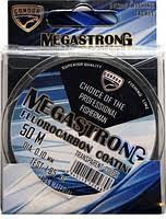 Леска megastrong flurocarbon зимняя  50м 0,10 мм