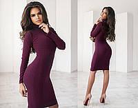 Платье футляр резинка рубчик  длинный рукав 42 44 46 48 50 Р