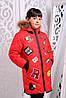 Детское зимнее пальто (куртка) на подростка девочку Шанель на рост от 128см до 152см