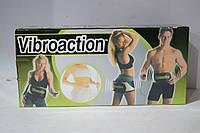 Вибромассажный пояс Vibroaction, фото 1