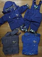 Куртка+комбинезон утепленные для мальчиков Cross Fire 12 мес