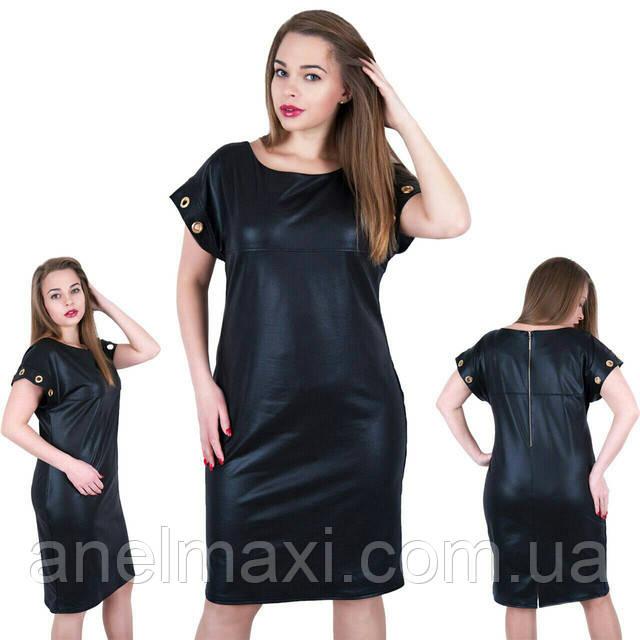 68530062336 Интернет-магазин женской одежды больших размеров