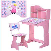 Детская парта растишка Пеппа HB 2071M02-08 розовая
