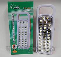 Лампа светодиодная SY-6809 32 SMD LIGHT