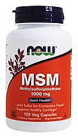МСМ (Метилсульфонилметан) / NOW - MSM 1000mg (120 caps)