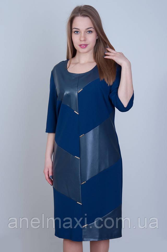 dc7364feba3 Дорогие клиенты!!!! С нами всегда приятно работать и главное экономно!! Вы  сможете купить женскую одежду больших ...