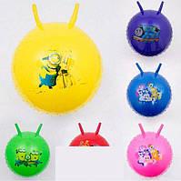 Мяч для фитнеса с рожками и шипами 65см (466-537)