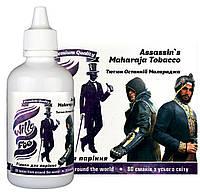 Рідина для паріння Assassin`s Maharaja Tobacco 100ml