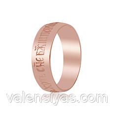 Серебряное кольцо К3/408