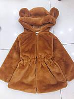 Детская зимняя шуба для девочек (Китай)