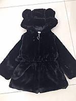 Детская зимняя шуба для девочек (Китай) черная