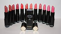 Помада Chanel Rouge Allure SET B