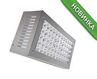 Фито LED панель HerbGrower