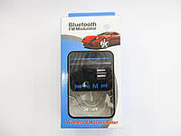 Авто модулятор I10A Bluetooth FM Modulator Wireless