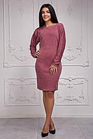 Теплое женское платье Шанель