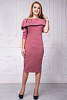 Красивое платье с рюшей