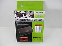 Универсальная зарядка для ноутбука EV120W