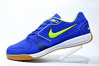 Футзальная обувь Nike Gato 5, Blue\Lime green